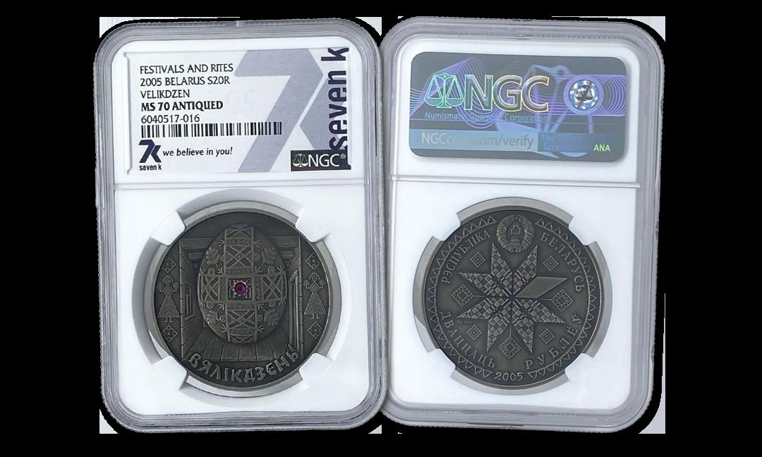 2005 Festivals and Rites Belarus Velikdzen MS70 Antiqued Silver Coin