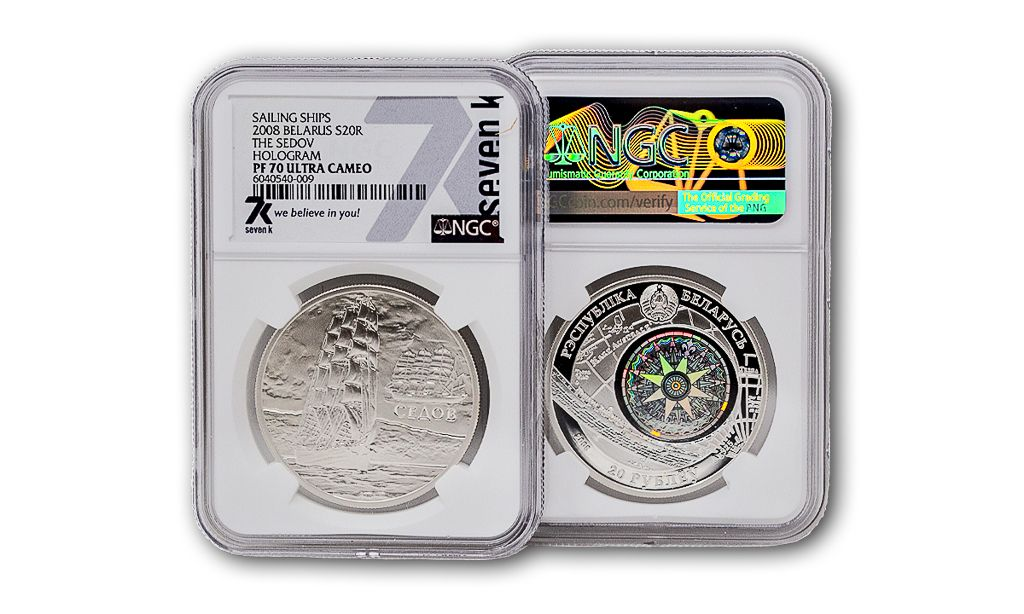 2008 Sailing Ships The Sedov Hologram Belarus PF70 Ultra Cameo Silver Coin