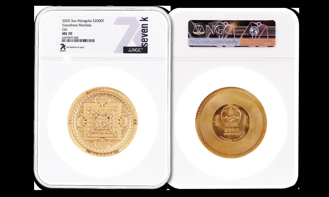 2020 Vasudhara Mandala 3oz Gilded Silver Coin MS70