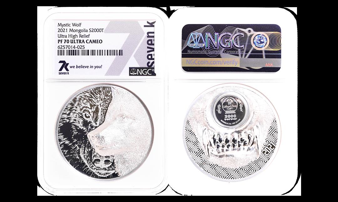 2021 Mystic Wolf 1 oz Silver Coin PF70