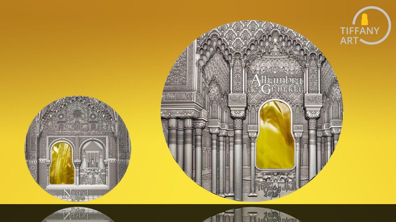 2015 Tiffany Art Alhambra de Granada 2oz and 1Kilo Silver Coins
