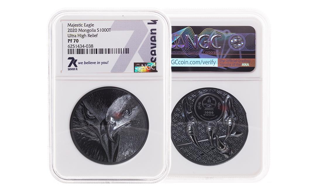 Majestic Eagle Black Proof 2 oz Silver Coin PF70 2020