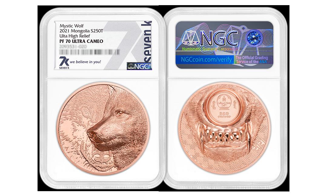 2021 Wild Mongolia Mystic Wolf 50g Copper Coin PF70
